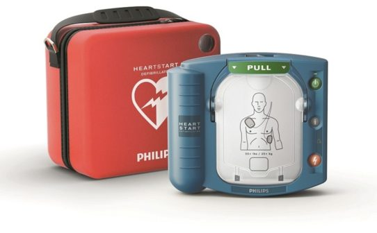 heartstart first aid aed hs1