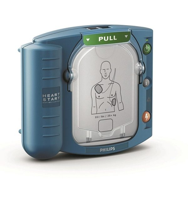 heartstart hs1 first aid AED